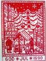 1990年  クリスマスマーケット