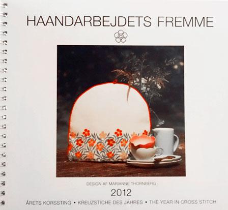 2012カレンダー表紙