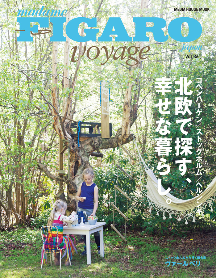 figarovoyage-vol-36-w700